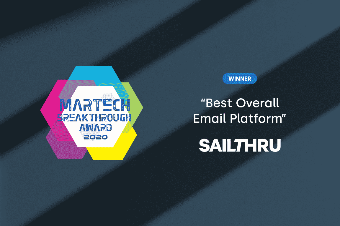 "MarTech Breakthrough Award Names Sailthru ""Best Overall Email Platform"""